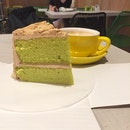 Cedele Bakery Cafe (Mapletree Business City)