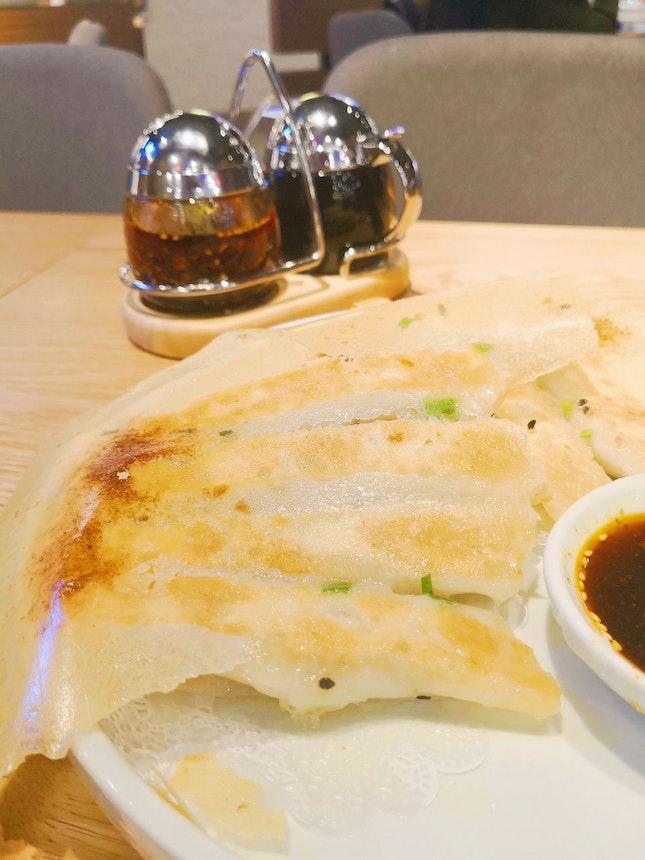 Guotie! (Pan Fried Dumplings) ($6.9 For 6 Piece)