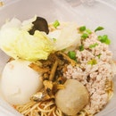 Speciality Dry Mee Sua + Fish Ball ($5.2)