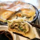 Lamb Or Pork Guo Tie (Fried Dumplings)