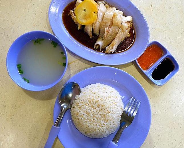 Yishun 925 Hainanese Chicken Rice (Yishun Central).