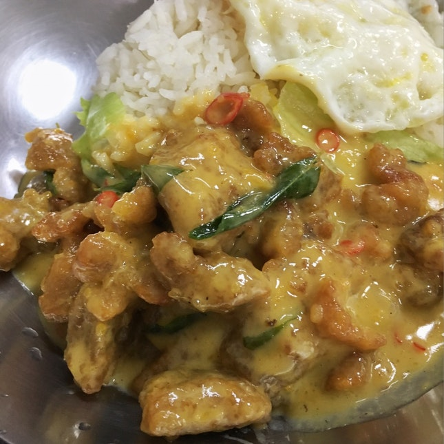 Salted Egg Chicken Rice With Egg ($5.50)