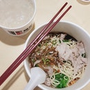 dry pork belly you mian ($4.50) from Face Ban Mian