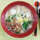 fuzhou fishball you mian ($4) from ABC Ban Mian/Mee Hoon Kuay