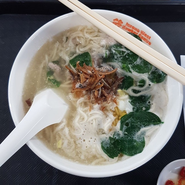 you mian ($3.50) from Yue Lai Xiang Delights