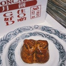 Who is ready to spread this cheeky Full Mooncake tonight?