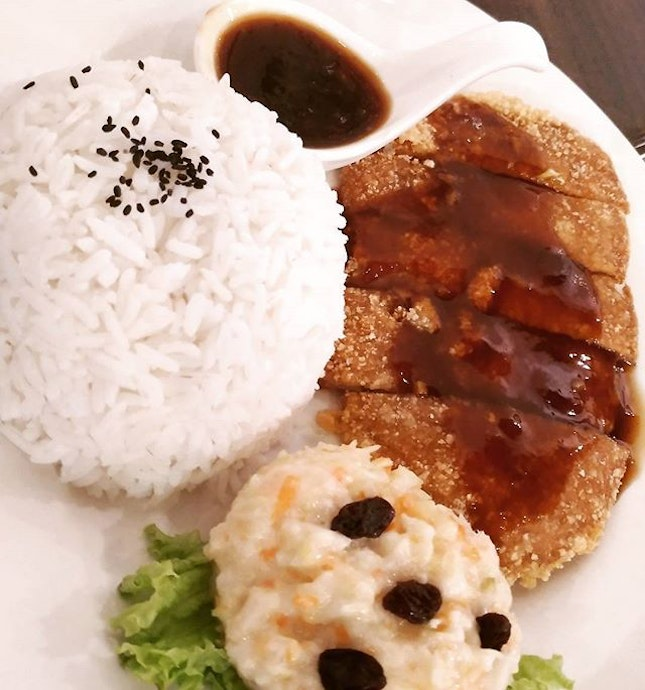 Vegetarian Chicken Chop Rice (2.9/5) Cleary vegetarian food & I don't jive..