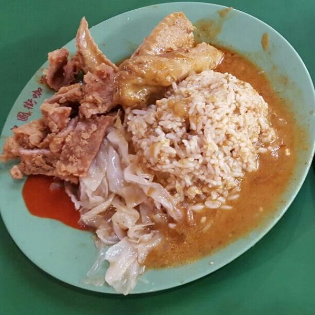 China Street Hainanese Curry Rice