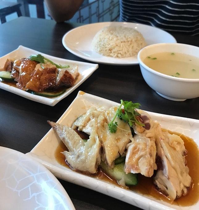 [$4.50] Chicken Rice