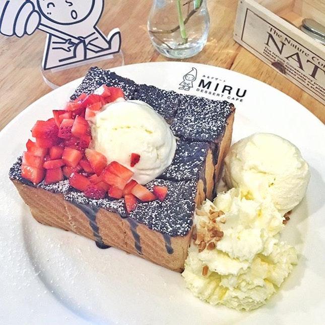 Chocolate strawberry shibuya toast 🍴😋❤️ #mirudessertcafe #weekendfun #dessertporn