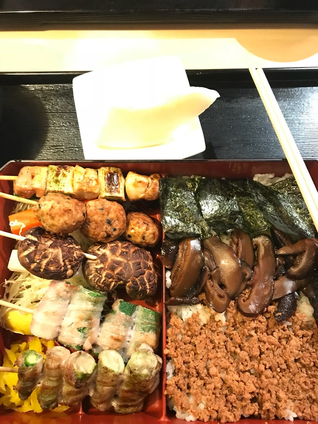 Yakitori Bento Lunch Set