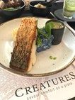 Green Curry Barramundi And Butterfly Blue Pea Rice