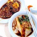 Duck Kway Chap [$6.80] Classic old favorite of braised goodness today 😋 #lifeisdelicious #burpple #openricesg #pickatsg #eatoutsg #kwaychap