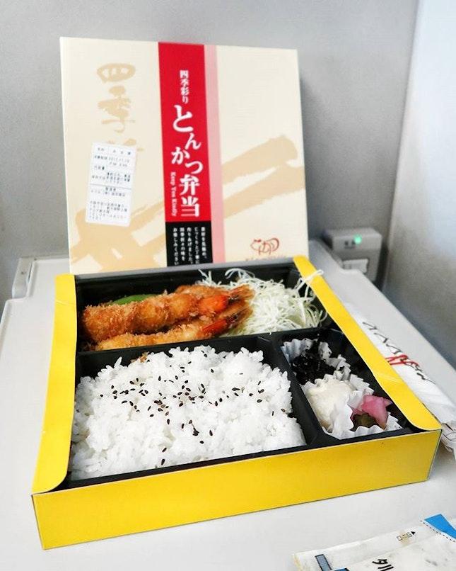 🍱 for the shinkansen ride?