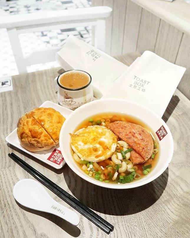 Sum Hongkong breakfast goodness from familiar name [brand].