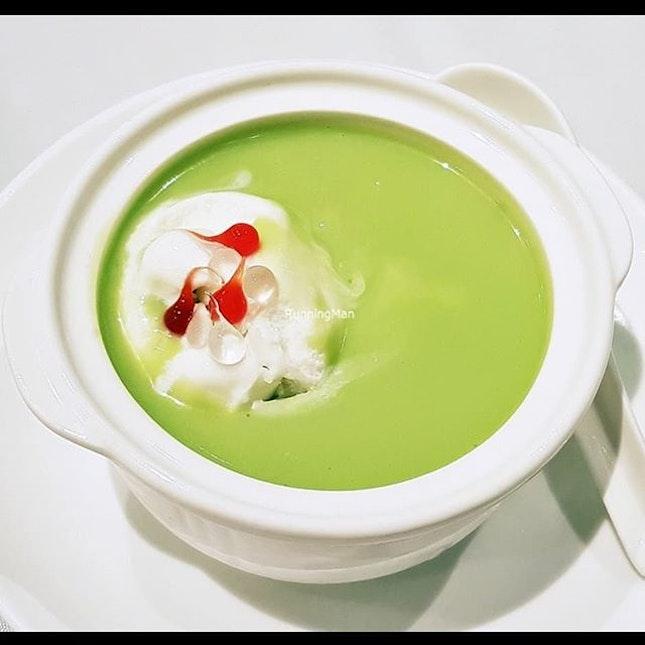 Chilled Avocado Cream (SGD $6.50) @ Peach Garden Restaurant.