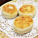 Beijing Beef Pie (SGD $6.80) @ Shou La Shou.