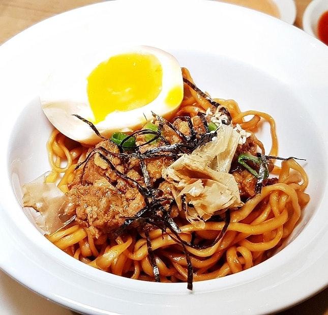 Shanghainese Scallion Noodles @ Lime Restaurant.