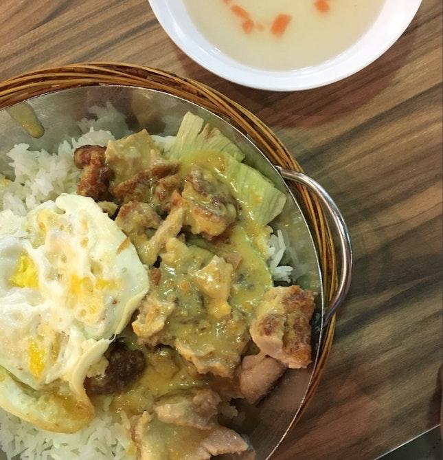 Salted Egg Yolk Chicken Cube Rice