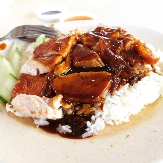 Roasted Duck & Chicken Rice • $4.80