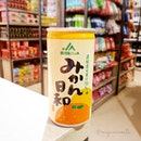 🍊 Mikan Fruit Juice (S$4.00) 🍊  This refreshing orange beverage is made from 70% juice concentrate of the unshu mikans, which are well-known for their sweetness and rich taste.