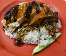 Eng Kee Famous Roasted Duck