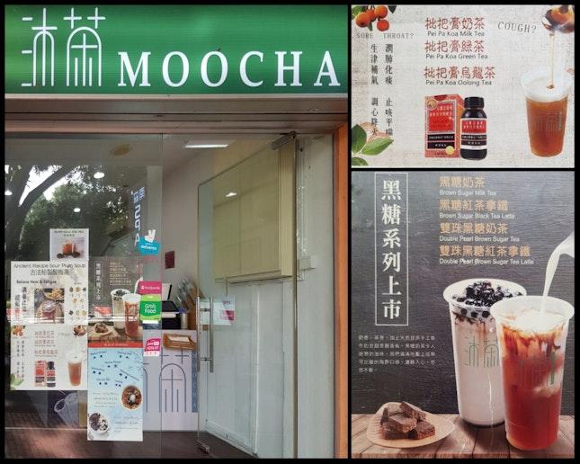 Pi Pa Gao/Brown Sugar Milk Tea!!