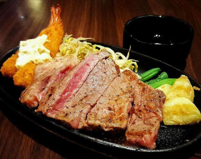 Beef Steak & Ebi Fry Teishoku ($25.90)