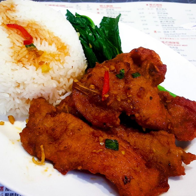 Deep Fried Salt & Pepper Pork Ribs with Rice ($13.50)