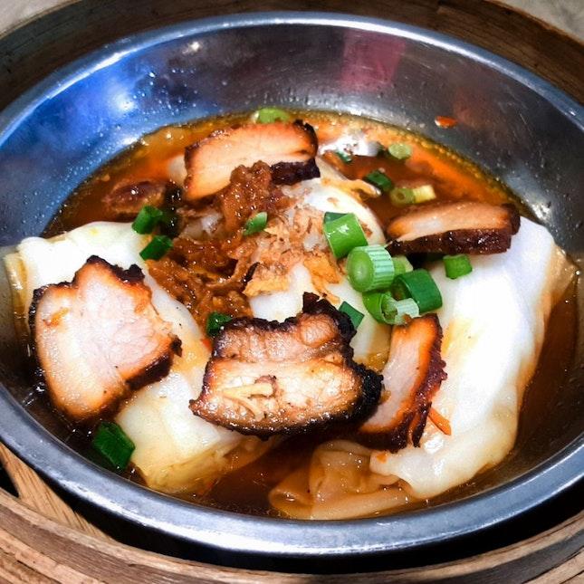 XO BBQ Pork Steamed Rice Roll ($4.80)
