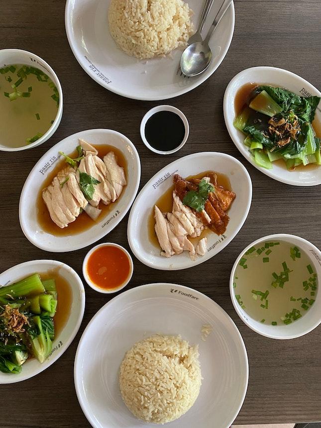 Feng Feng Boneless Chicken Rice