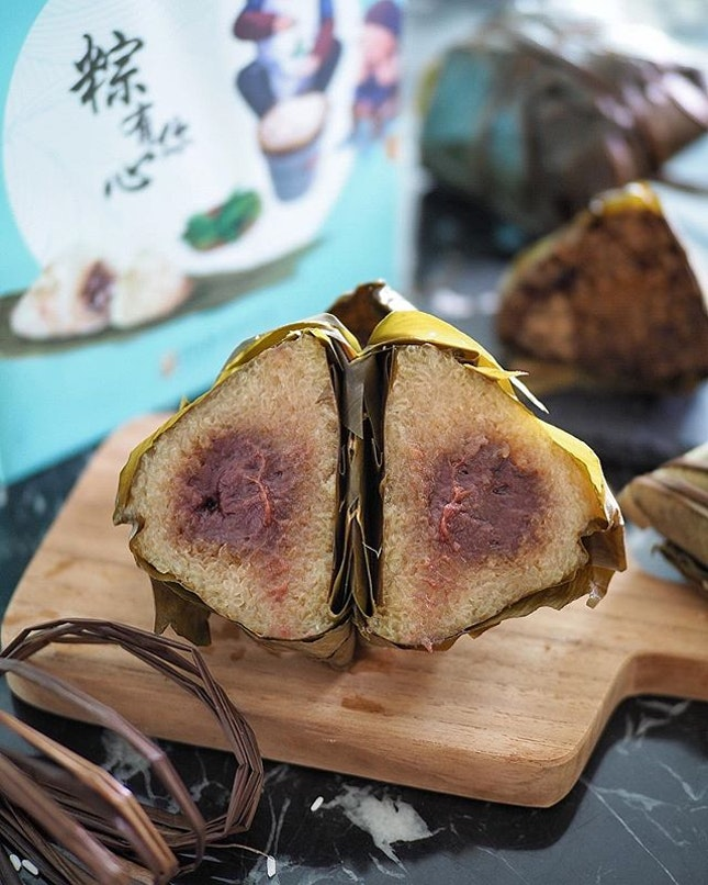 Red Bean Paste Lye Dumpling (S$5.20) Encased within glutinous rice, the red bean paste has a velvety smooth texture and is not overly sweet.