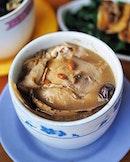 Ser Seng Herbs (Turtle) Restaurant (Geylang)