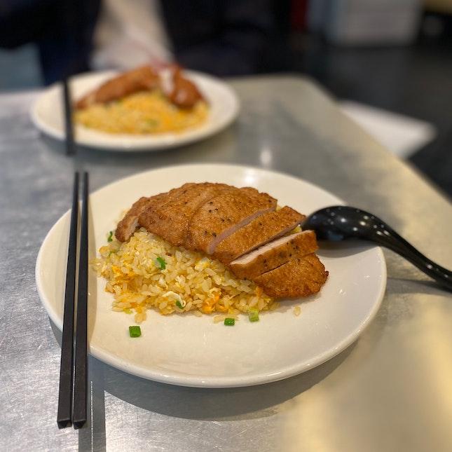 Fried Rice W Pork Chop