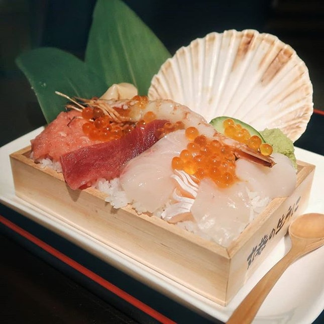 Special Kaisen Don Box Lunch set ($19.80++): this beautiful chirashi box is accompanied by a side of pork, condiments and miso soup.