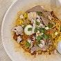 Siang Kee Noodle House (Viva Food Court)