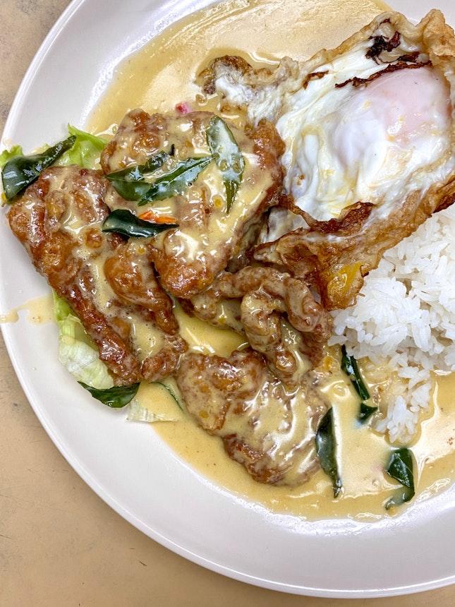 Salted Egg Pork Rib w Rice