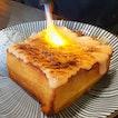 Mentaiko Lava Toast $13.90