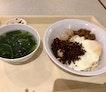 KL Traditional Chili Ban Mian [$5]