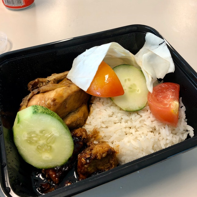Indonesian Grilled Chicken & Rice [$12.90]