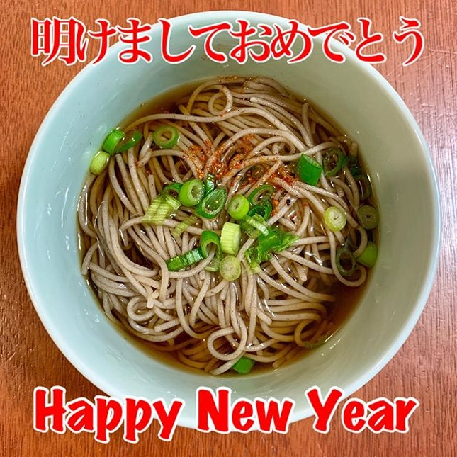 Just had my Toshikoshi Soba (年越し蕎麦) - year-crossing noodle...!!