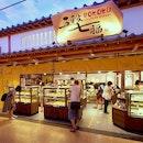 Gokoku Japanese Bakery