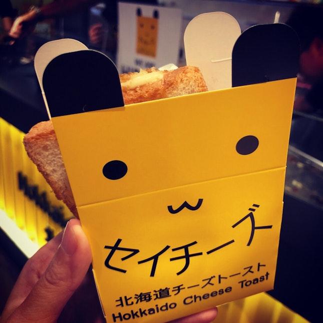 Chiizu Toast Original ($3.80) Great For Social Media!