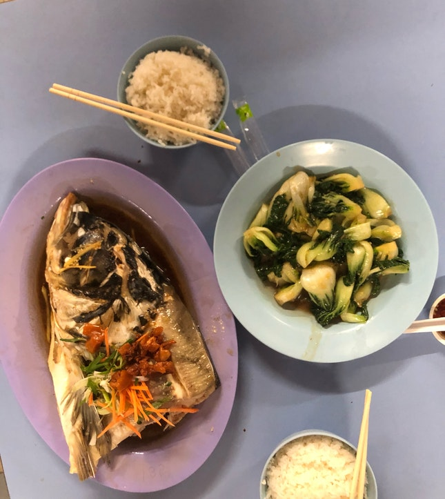 Steamed fish head