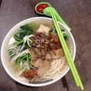 Veggie U Mien Soup