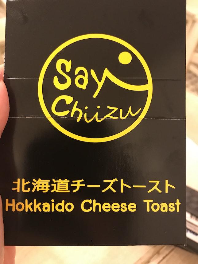 Hokkaido Cheese Toast