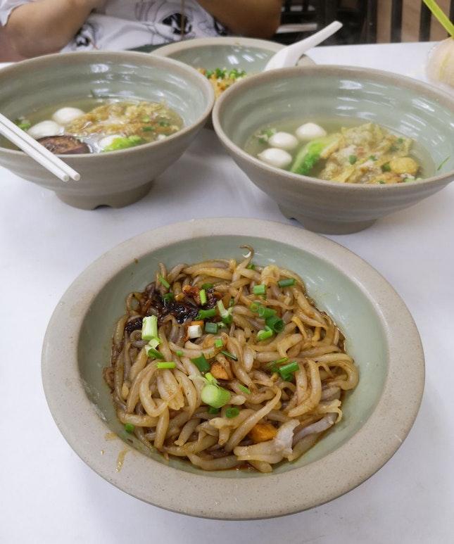 Lao Shu Fen With Small Fishball Soup