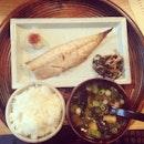Japanese Breakfast: Grilled Marinated Mackerel, Miso Soup & Rice