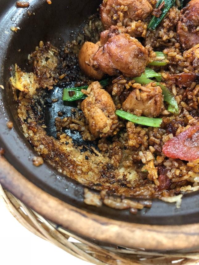 Nan Xing Claypot Rice ( 南兴)