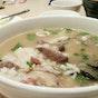 Xi Men Ding Taiwanese Cuisine